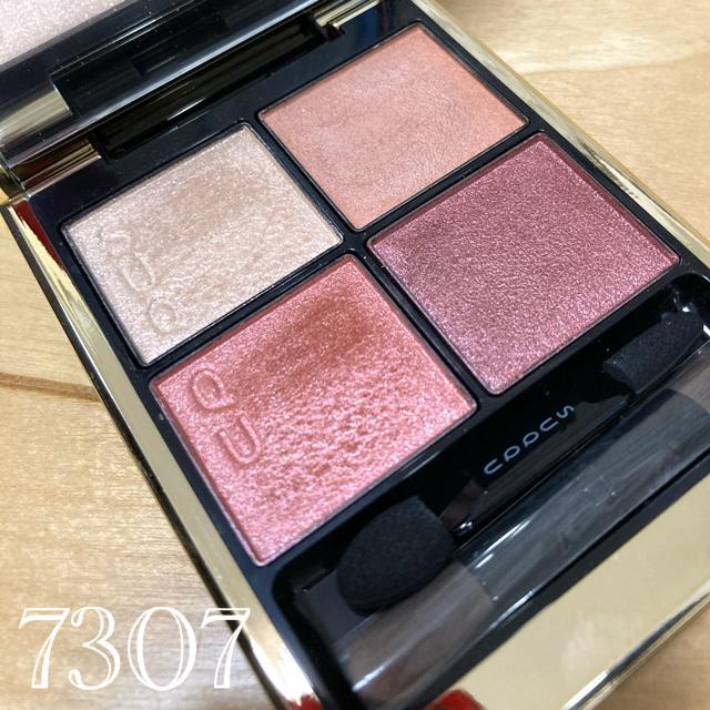 SUQQU(スック)のSUQQU スック シグニチャー カラー アイズ 04 純撫子 数回使用 美品 コスメ/美容のベースメイク/化粧品(アイシャドウ)の商品写真