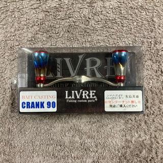 リブレ クランク90 チタンP+ゴールドG LIVRE カスタムハンドル