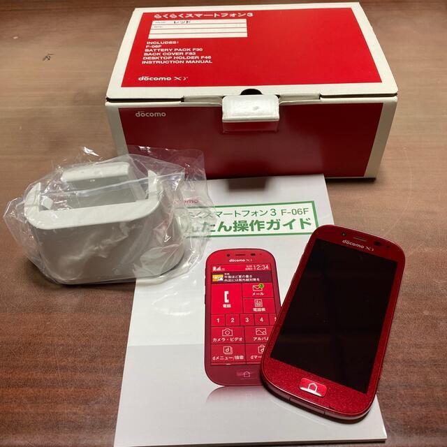 NTTdocomo(エヌティティドコモ)のdocomoらくらくフォン F-06F スマホ/家電/カメラのスマートフォン/携帯電話(携帯電話本体)の商品写真