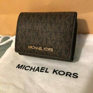 Michael Kors - 早い者勝ち 美品 MICHAEL KORS 二つ折り財布