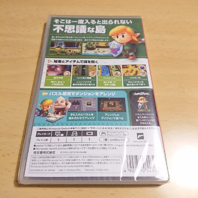 Nintendo Switch(ニンテンドースイッチ)のゼルダの伝説 夢をみる島 Switch エンタメ/ホビーのゲームソフト/ゲーム機本体(家庭用ゲームソフト)の商品写真