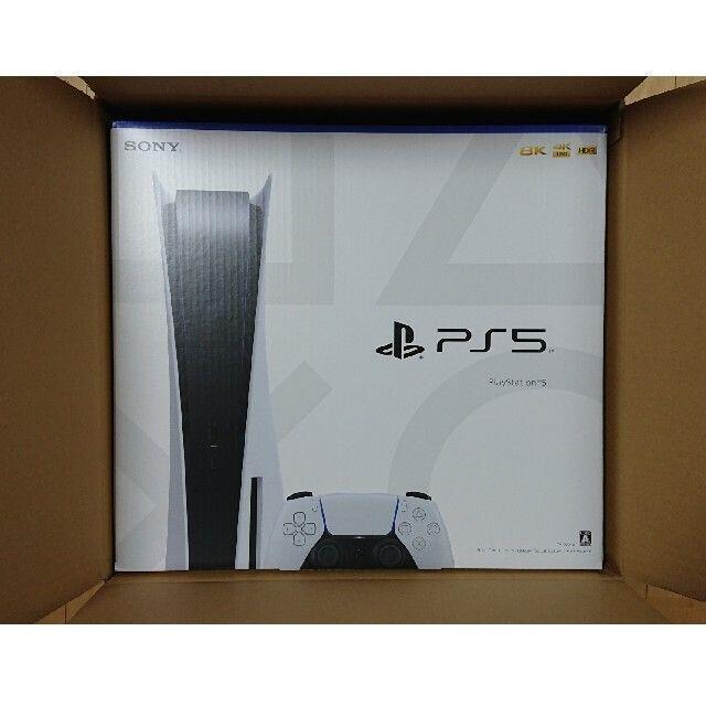 プレステ5本体 エンタメ/ホビーのゲームソフト/ゲーム機本体(家庭用ゲーム機本体)の商品写真