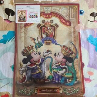 ディズニー(Disney)のディズニー 38周年 クリアフォルダー チケットケース キントレジャー(クリアファイル)