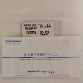 サイタマセイブライオンズ(埼玉西武ライオンズ)の24枚 西武株主優待乗車証(鉄道乗車券)
