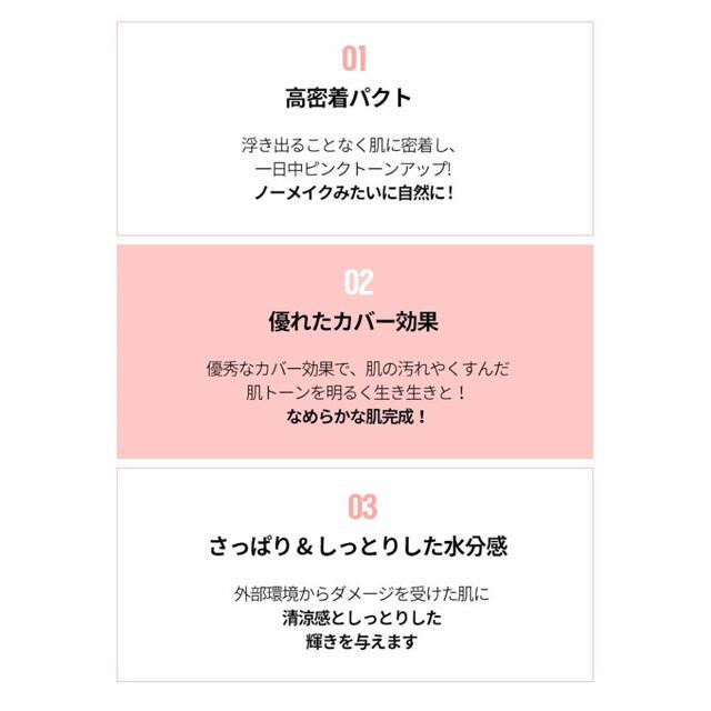 ☆SISTER ANN /ピンクジェリーカバーパクト23号【詰め替え用+パフ】☆ コスメ/美容のベースメイク/化粧品(ファンデーション)の商品写真