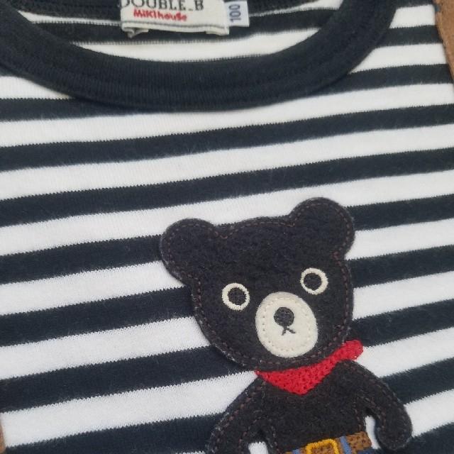 DOUBLE.B(ダブルビー)のミキハウス ダブルビー ロンT セット 100 キッズ/ベビー/マタニティのキッズ服男の子用(90cm~)(Tシャツ/カットソー)の商品写真