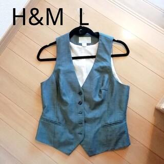 エイチアンドエム(H&M)の美品 H&M エイチアンドエム ベスト ジレ グレー L(ベスト/ジレ)