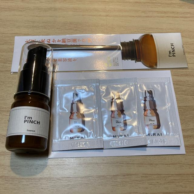 アイムピンチ 美容液 10ml  コスメ/美容のスキンケア/基礎化粧品(美容液)の商品写真
