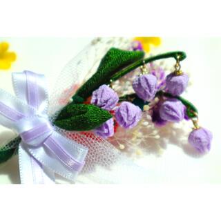 【つまみ細工】すずらんとかすみ草のコサージュ紫Ver.(コサージュ/ブローチ)