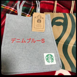 Starbucks Coffee - 【即購入可能】スターバックス アップサイクルコットン ショッパーバッグ