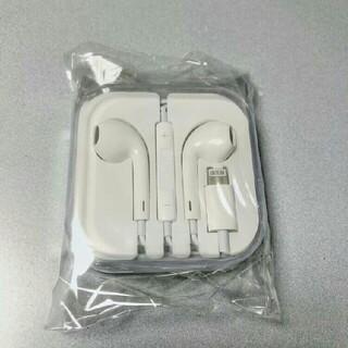 iPhone イヤホン 新品 iPhone7/7Plus以後用 イヤホンAq(ヘッドフォン/イヤフォン)