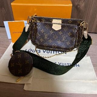 ルイヴィトン(LOUIS VUITTON)のLouis Vuitton ミュルティ・ポシェット・アクセソワール(ショルダーバッグ)