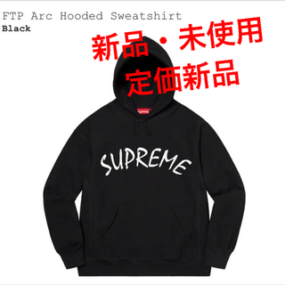 Supreme - 【Mサイズ】 Supreme FTP Arc Hooded Sweatshirt