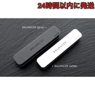 BALANCER WHITE &GRAY (各1本)      ゲートリムーバー(模型製作用品)