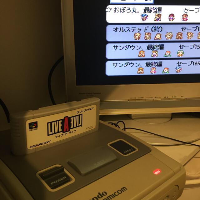 スーパーファミコン(スーパーファミコン)のT77 スーパーファミコン ソフトセット エンタメ/ホビーのゲームソフト/ゲーム機本体(家庭用ゲームソフト)の商品写真