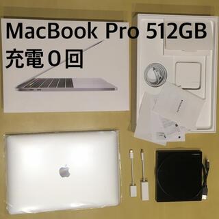 Apple - おまけ付き★MacBook Pro 13インチ 512GB