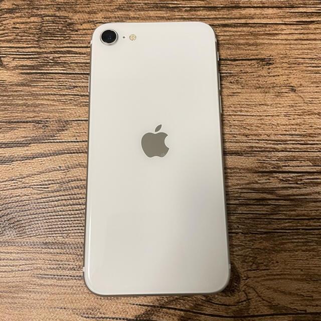 iPhone(アイフォーン)のiPhone SE2 本体 64GB ホワイト SIMフリー スマホ/家電/カメラのスマートフォン/携帯電話(スマートフォン本体)の商品写真