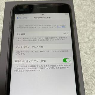 iPhone - iPhone 8Plus 64GB スペースグレイ SIMフリー