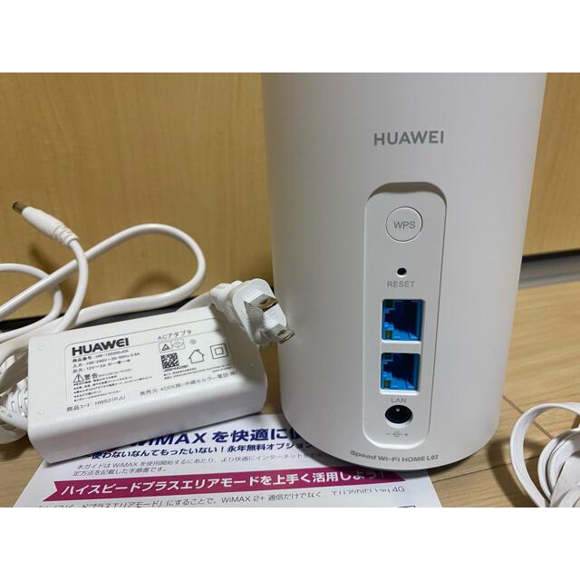 HUAWEI(ファーウェイ)の職人さん様専用/Speed Wi-Fi Home L02 ホームルーター スマホ/家電/カメラのPC/タブレット(PC周辺機器)の商品写真