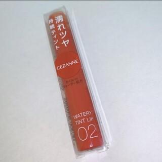 セザンヌケショウヒン(CEZANNE(セザンヌ化粧品))のセザンヌウォータリーティントリップ(リップグロス)