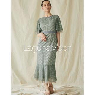 ラグナムーン(LagunaMoon)の✱新品タグ付き✱ ラグナムーン チュールエンブロイダリーワンピース(ロングドレス)