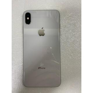 iPhone - iPhone XS Max 256GB Simフリーバッテリー100%