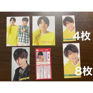 ジャニーズ(Johnny's)のMyojo  6月号 高地優吾 メッセージカード(アイドルグッズ)