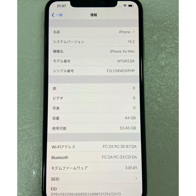 iPhone(アイフォーン)の専用 iPhone XS Max 64Gb Simフリーバッテリー100% スマホ/家電/カメラのスマートフォン/携帯電話(スマートフォン本体)の商品写真