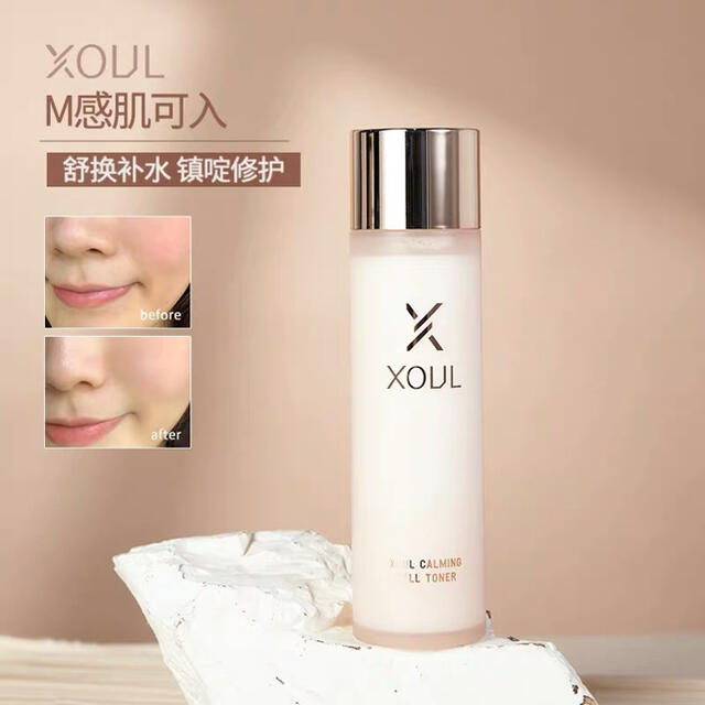 Xoul ソウル レイヤード クリーム + スキントナー 2点セット 新品未開封 コスメ/美容のスキンケア/基礎化粧品(フェイスクリーム)の商品写真