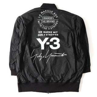 Y-3 - Y-3 限定ボンバージャケット 18ss