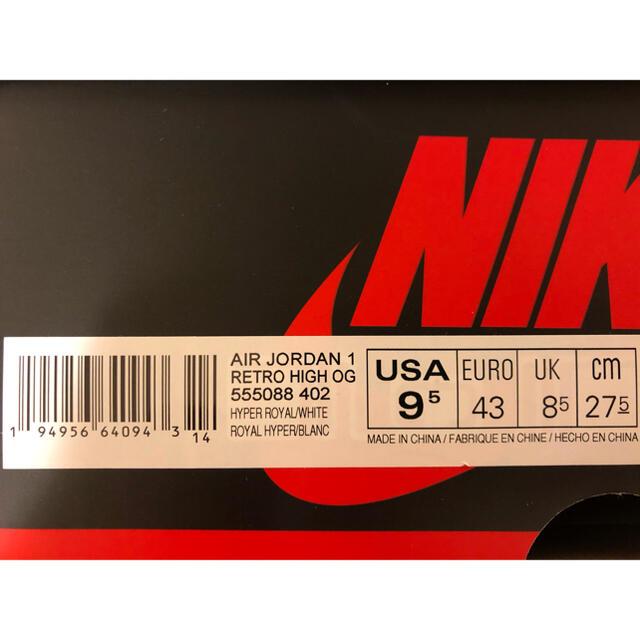 NIKE(ナイキ)のNIKE AIR JORDAN1 HYPER ROYAL 27.5cm メンズの靴/シューズ(スニーカー)の商品写真