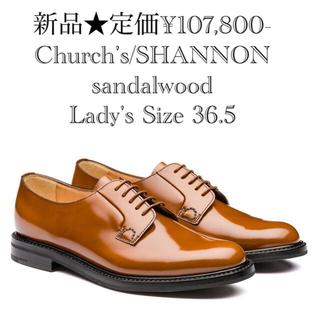チャーチ(Church's)のチャーチ シャノン shannon プレーントゥ 革靴 茶 36.5 23.5(ローファー/革靴)