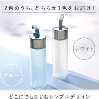 オルビス(ORBIS)のオルビス オリジナルミニボトル ブルー 新品未開封(タンブラー)