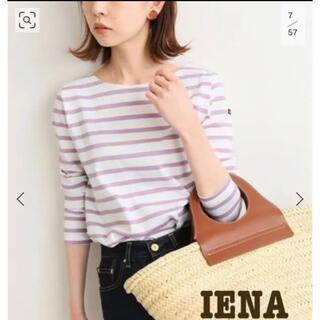 IENA - 【完売品】IENA別注ルミノア