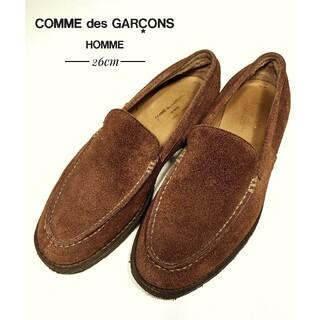コムデギャルソン(COMME des GARCONS)の コムデギャルソン スウェード ローファー ラバーソール ブラウン/茶(ローファー/革靴)