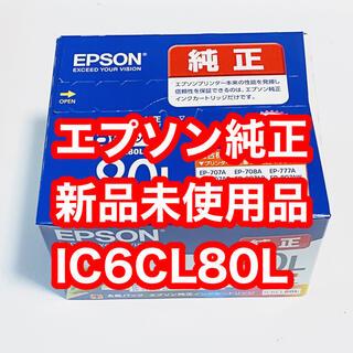 インクカートリッジ IC6CL80L 新品 未使用 純正 エプソン EPSON