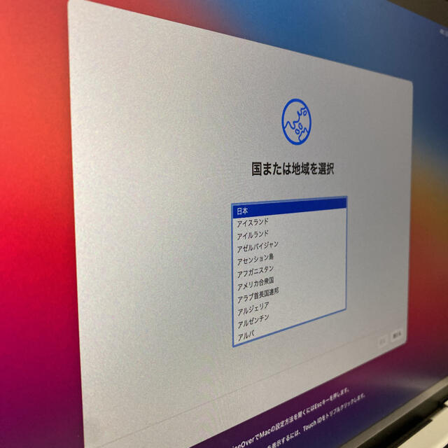 Apple(アップル)のMacBookPro 2020 シルバー ケースセット スマホ/家電/カメラのPC/タブレット(ノートPC)の商品写真