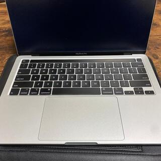 Apple - MacBookPro 2020 シルバー ケースセット
