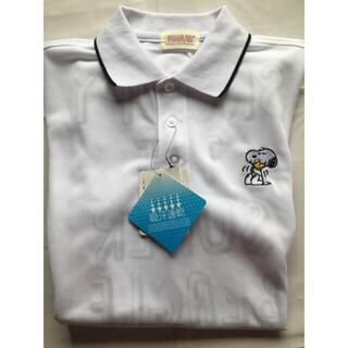 スヌーピー(SNOOPY)の新品☆スヌーピー&ウッドストック 速乾 ポロシャツ Lサイズ(ポロシャツ)