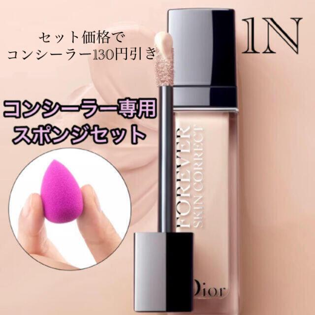 Dior(ディオール)のDior コンシーラー 1N コスメ/美容のベースメイク/化粧品(コンシーラー)の商品写真
