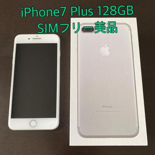 Apple - 【美品・送料込】iPhone7 Plus 128GB simロック解除済