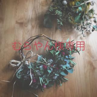 IENA - C/麻 ノースリーブプルオーバー◆