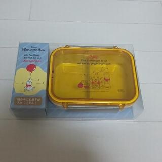 クマノプーサン(くまのプーさん)のくまのプーさん ランチケース 未使用品(弁当用品)