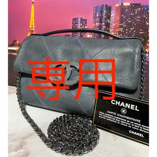 CHANEL - CHANELシャネル【正規品】レア 美品 2wayバッグ ココロック マトラッセ
