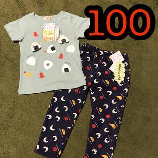 シマムラ(しまむら)の新品 しまむら おにぎり ズボン Mimorand 半袖 100(Tシャツ/カットソー)