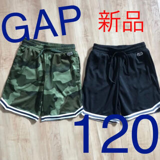 GAP Kids - ☆新品☆GAP ギャップ ジュニアハーフパンツ2枚セット 120サイズ