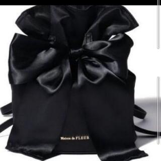 Maison de FLEUR - 新品定価以下送料こみ♡リボン巾着リュック