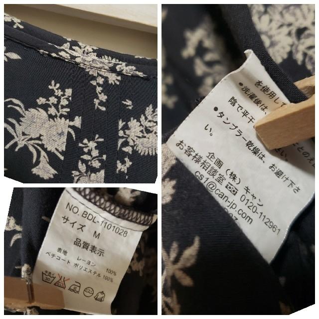 SM2(サマンサモスモス)のキャン(Sm2? or ehka sopo?)/便利な襟付ノースリーブワンピ/M レディースのワンピース(ひざ丈ワンピース)の商品写真