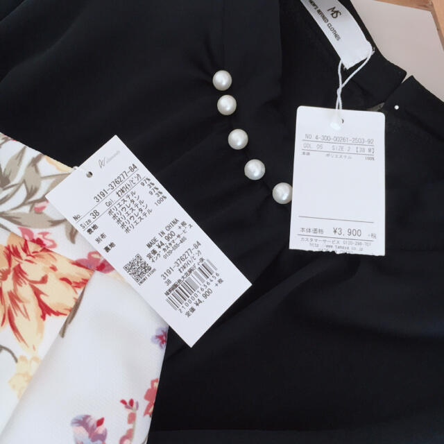 allamanda(アラマンダ)の新品 アラマンダ  コーデセット レディースのスカート(ひざ丈スカート)の商品写真