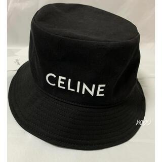 セリーヌ(celine)の新品【 CELINE セリーヌ 】バケット ハット ブラック M(ハット)